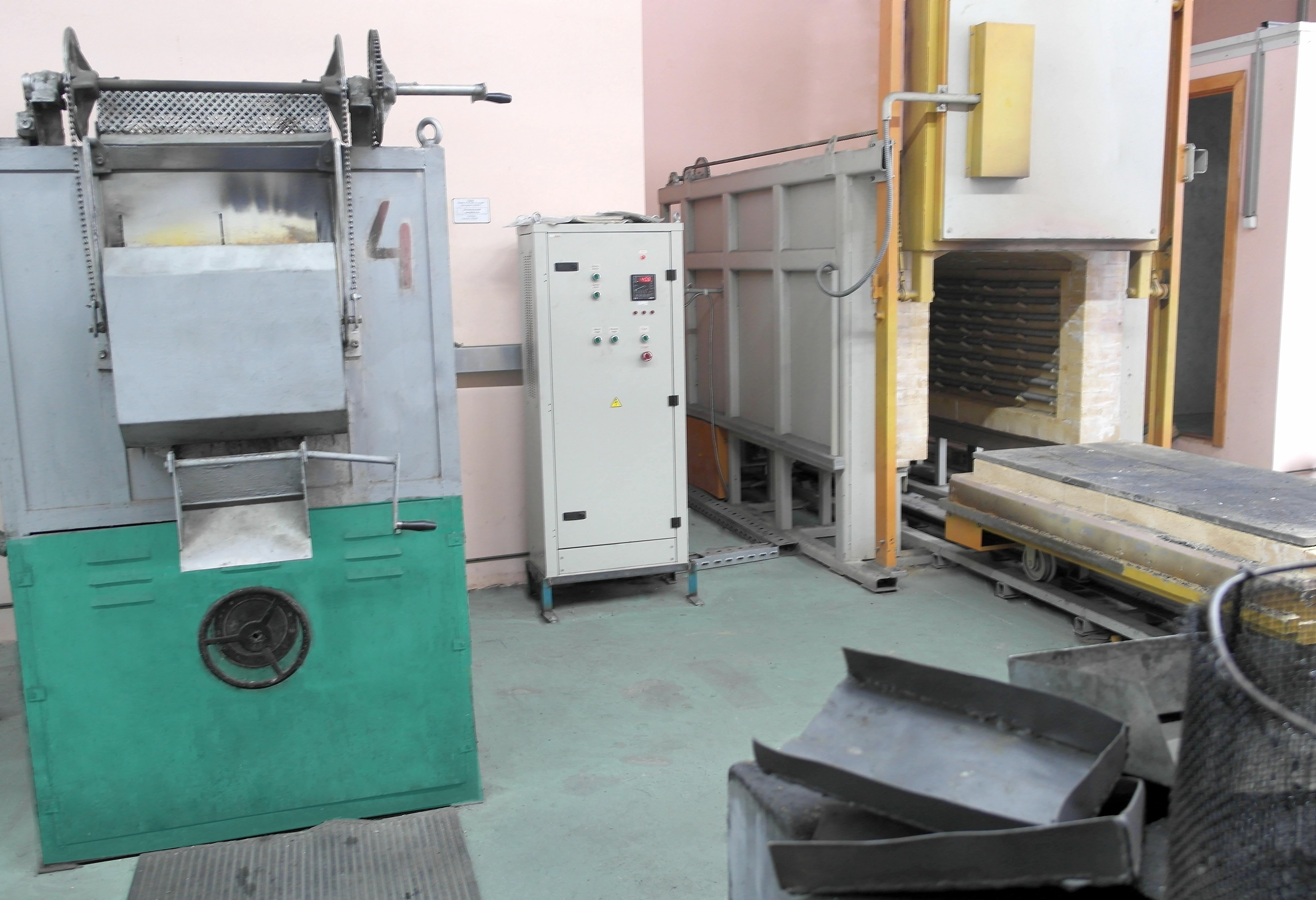 Термическая мастерская