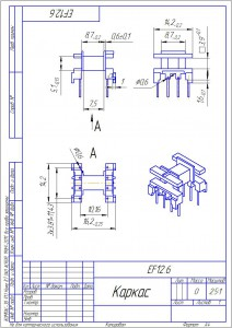 Трансформаторы на каркасе EF12.6