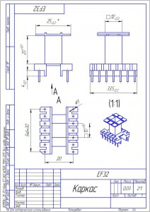 Трансформаторы на каркасе EF32 (1 секция, 14 выводов, вертикальный)